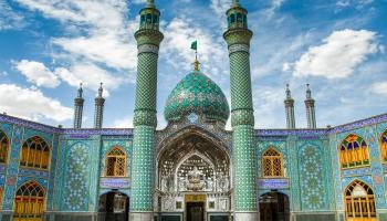 IRAN TOUR CLASSICO