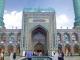 IRAN TOUR MAGICA PERSIA
