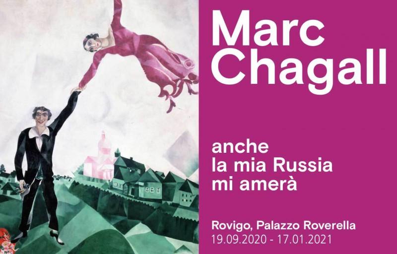 Mostra Chagall a Rovigo e visita alla villa Badoer